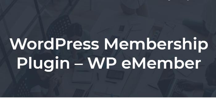 eMember For WordPress